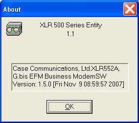 CaseView_550_EMM_entity module